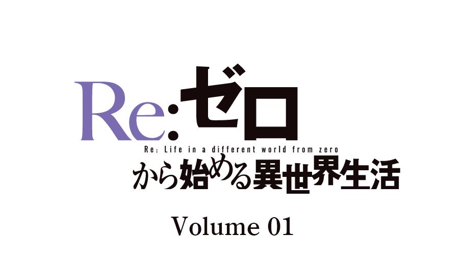 volume-01